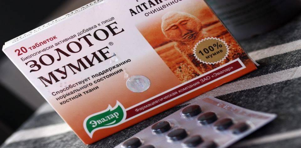 Мумие простатит лечить фитотерапевтические препараты при простатите