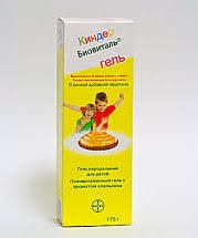 Киндер биовиталь гель для детей