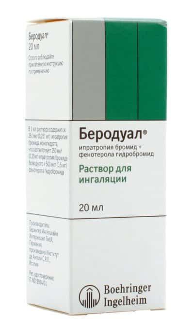 Показания и инструкция по применению интала, аналоги препарата, отзывы