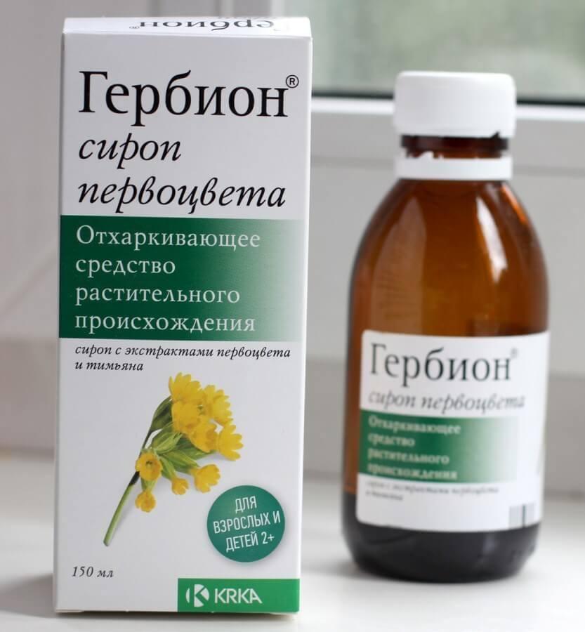 Особенности применения препарата пертуссин от кашля для людей разного возраста