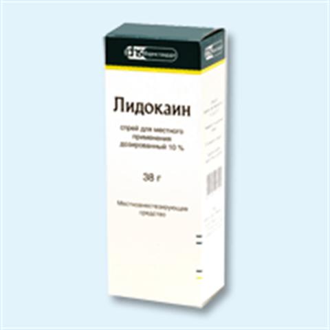 Инструкция по применению пластыря версатис с лидокаином при остеохондрозе и болях в суставах