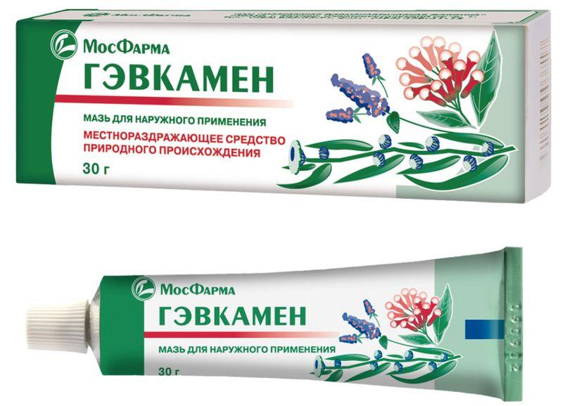 Гевкамен