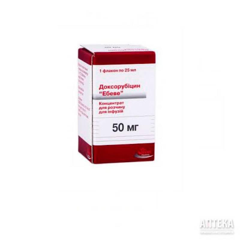 Доксорубицин: инструкция по применению препарата, отзывы. побочные действия от приема доксорубицина