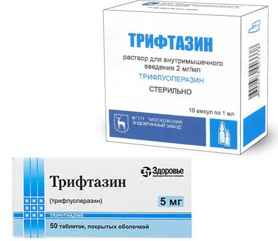 """Препарат """"трифтазин"""": инструкция по применению, цена, аналоги, отзывы. передозировка, побочные эффекты и отмена """"трифтазина"""""""