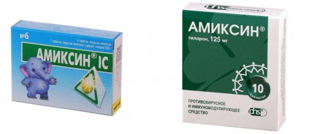 Амиксин, инструкция по применению, цена, отзывы, аналоги