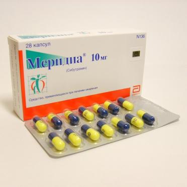 Купить препарат для похудения меридиа. отзывы и цена на таблетки для похудения меридиа