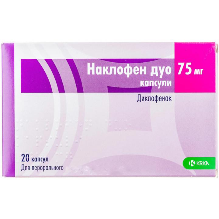 Почему при заболеваниях щитовидной железы назначают наклофен дуо?