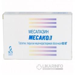Препараты месалазина в лечении взк / обзор врача-эксперта по взк
