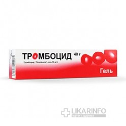 Сульфапиридазин-натрий