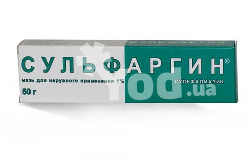 Сульфазин (sulfazinum)