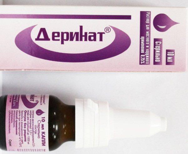 Орвирем – инструкция, применение сиропа для детей, цена, отзывы