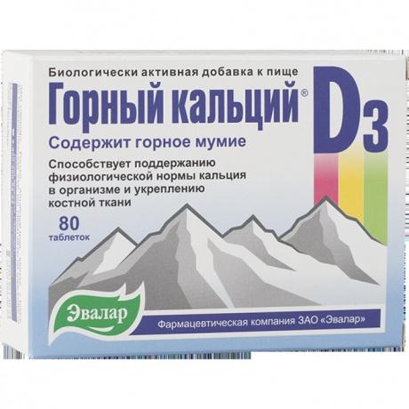 Таблетки горный кальций: инструкция по применению, комплекс кальция 2500 мг + витамин d3 5 мг + горное мумие 148 мг