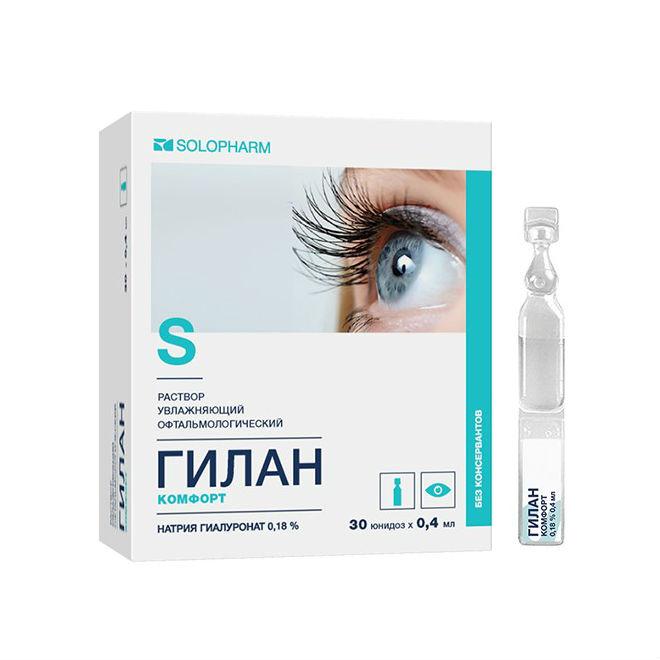 Гилан – инструкция к применению капель для глаз, аналоги по составу