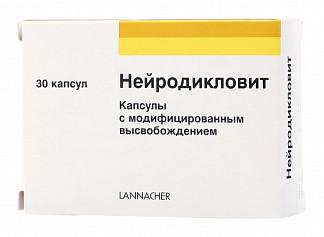 """Таблетки """"нейродикловит"""": инструкция по применению, цена, аналоги, показания к применению, отзывы о препарате врачей и пациентов"""