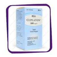 Куплатон для новорожденных: отзывы, специфические особенности применения и состав