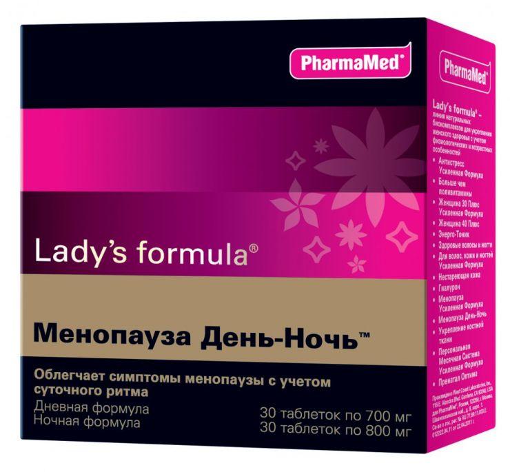 Доппельгерц актив менопауза: не дайте климаксу испортить вам настроение