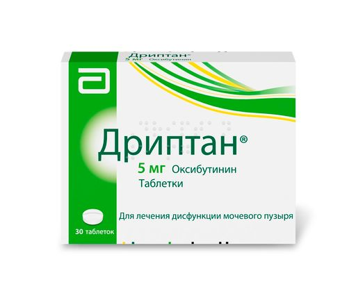 Особенности применения препарата дриптан