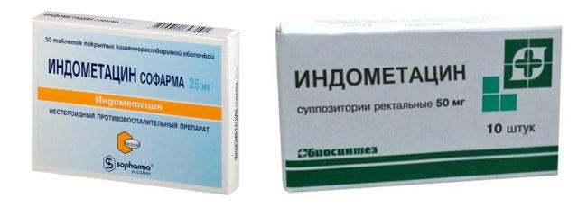 Индометациновая мазь – эффективное средство при заболеваниях опорно-двигательного аппарата