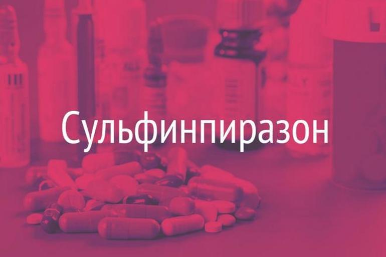 Инструкция к применению аллопуринола: мнение пациентов и специалистов