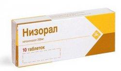 Кетоконазол (таблетки, свечи, крем): инструкция по применению, показания и особенности использования