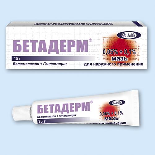 """""""бетаметазон"""" - мазь для наружного применения: показания, инструкция по применению, аналоги, отзывы"""