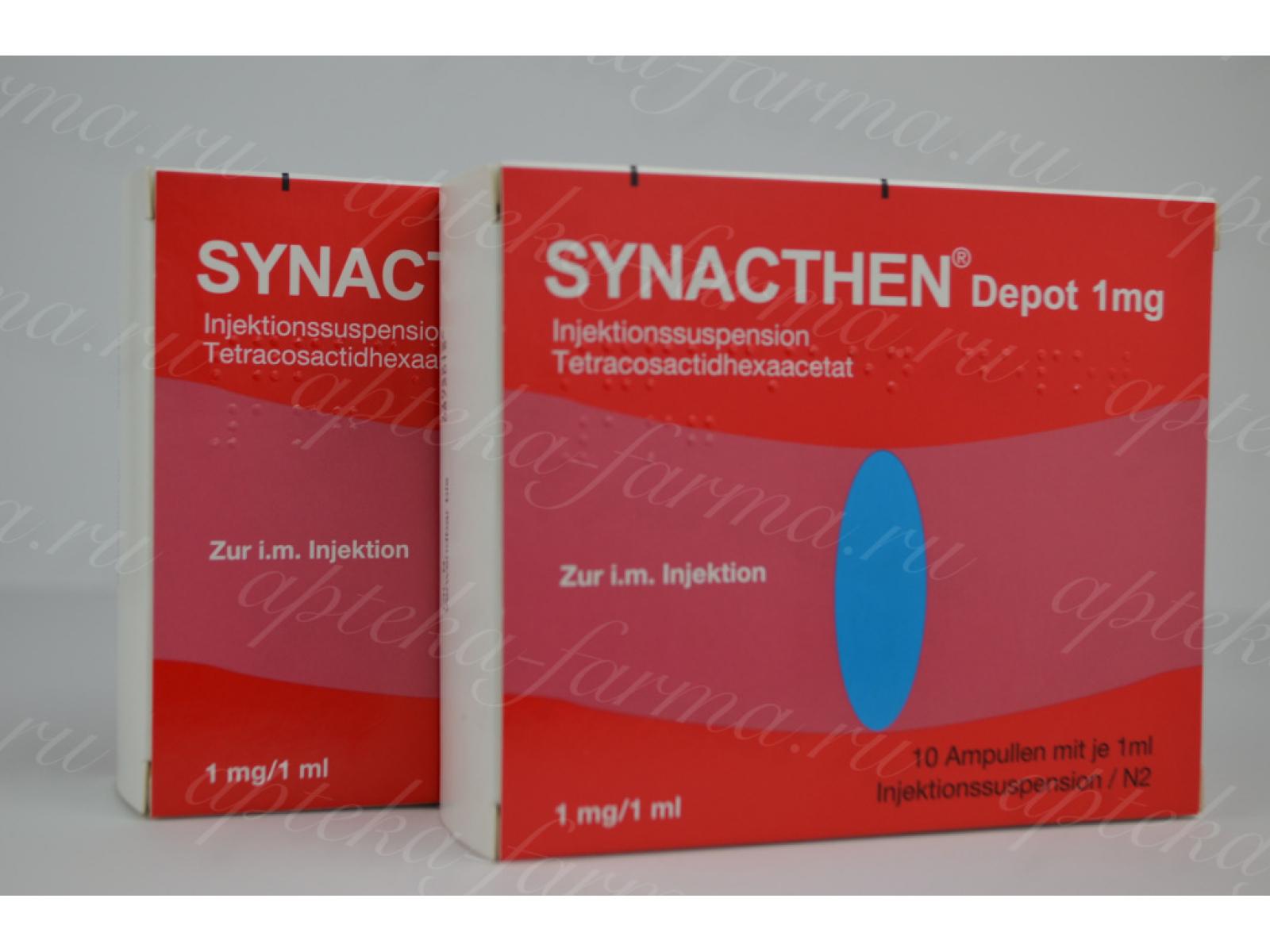 Синактен депо - инструкция по применению, цена, аналоги, дозировка для взрослых и детей