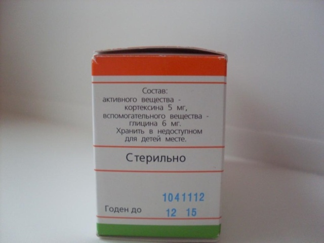 Кортексин: инструкция по применению, аналоги и отзывы, цены в аптеках россии
