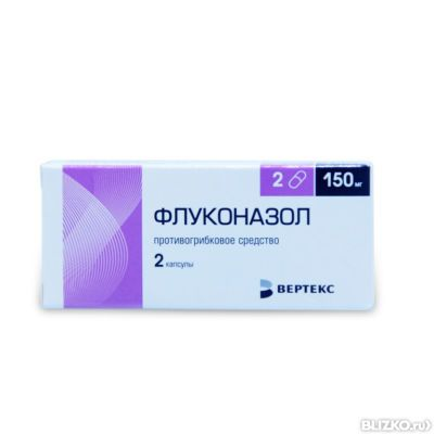 Флуконазол капсулы 150 мг – инструкция по применению, аналоги, отзывы