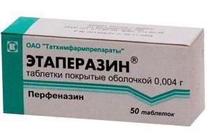 Препарат: этаперазин в аптеках москвы