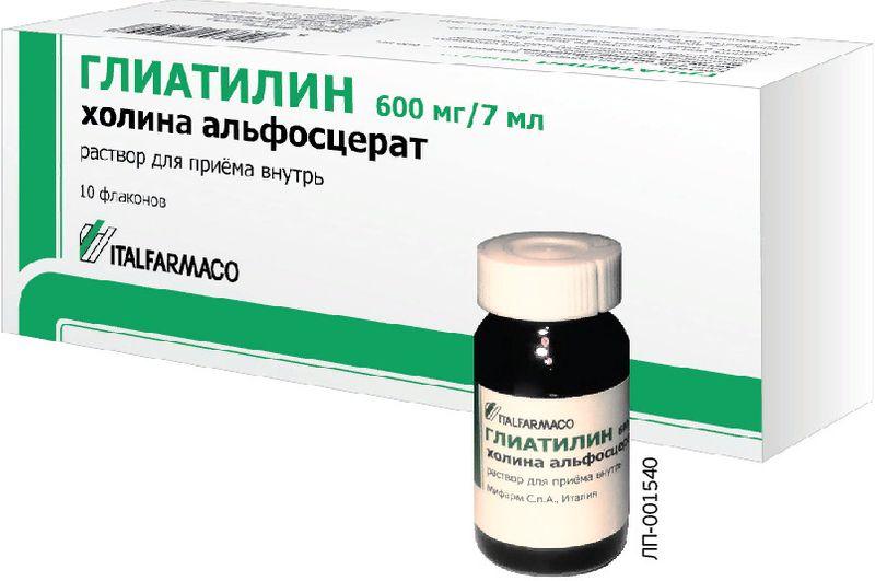 Препарат глиатилин показания к применению цена