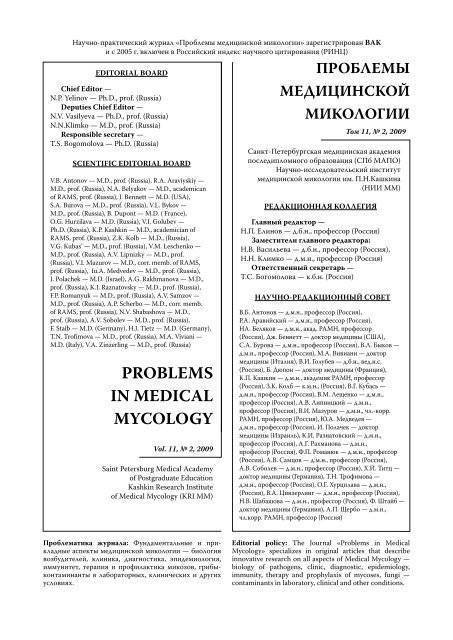 Очаговая пневмония – симптомы и лечение, профилактика