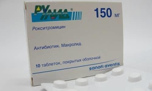 Топ 10 антибиотиков широкого спектра действия нового поколения