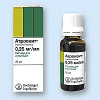 Атровент для ингаляций - лечит и эффективно снимает спазм бронхов