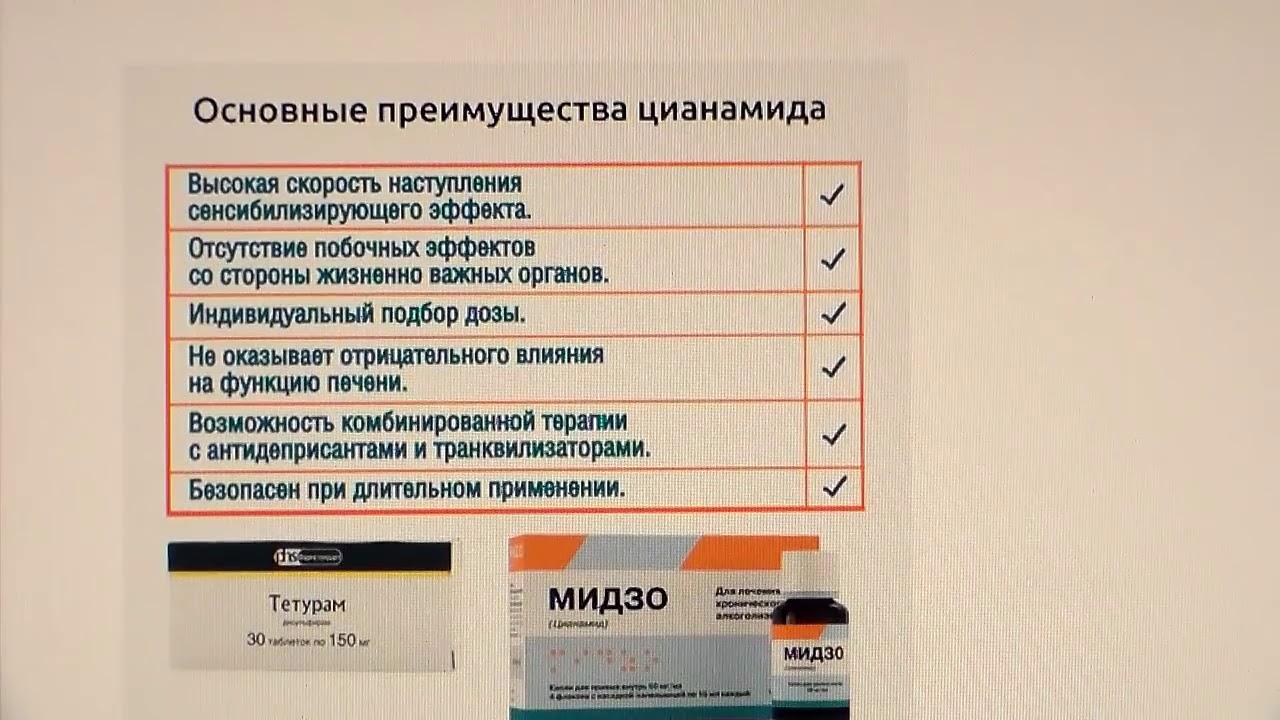 """""""тетурам"""" - отзывы, инструкция по применению. """"тетурам"""" от алкоголизма"""