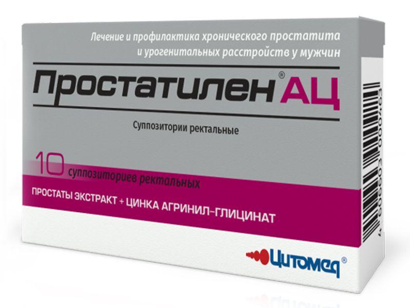 Все о простатите и препараты применяемые при его лечении лечение простатит с помощью асд
