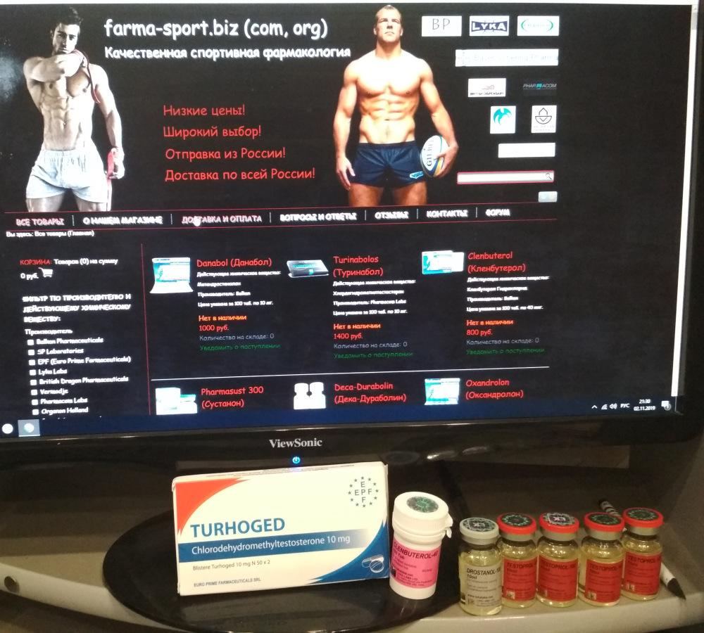 Тестостерон пропионат: дозировки и схема приёма | бомба тело