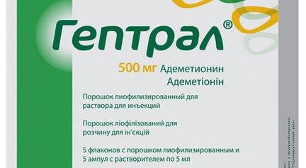 Таблетки «гепатрин»: инструкция, отзывы и цены