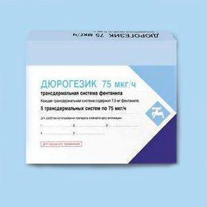 Насколько безопасен и эффективен пластырь дюрогезик для снятия боли