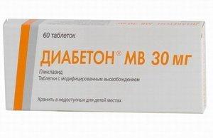 Диабеталонг 30/60 мг