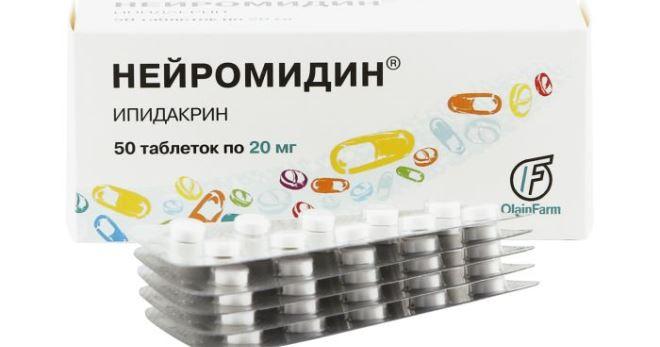 Нейромидин: инструкция по применению и для чего он нужен, цена, отзывы, аналоги