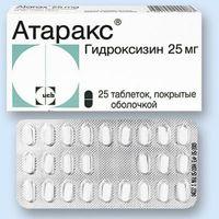 Атаракс: отзыв и опыт применения