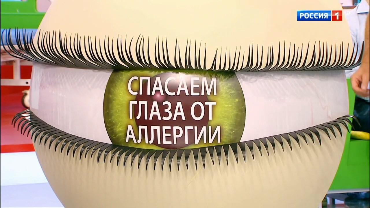 Виды абберации глаза