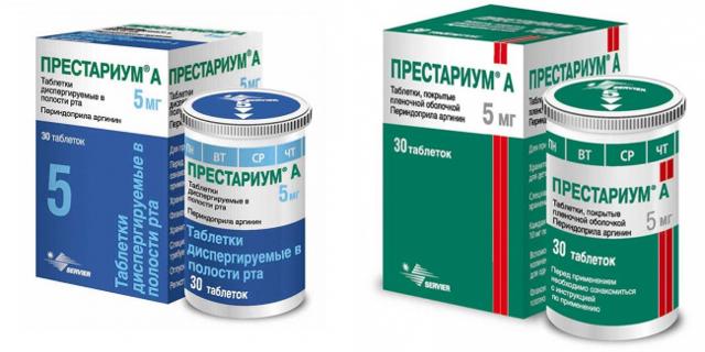 Элтацин — официальная инструкция по применению