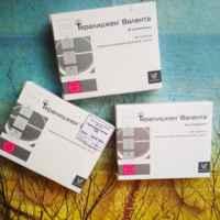 Тизерцин (50 мг)