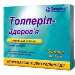 Толперизон: инструкция по применению, цена, отзывы, аналоги