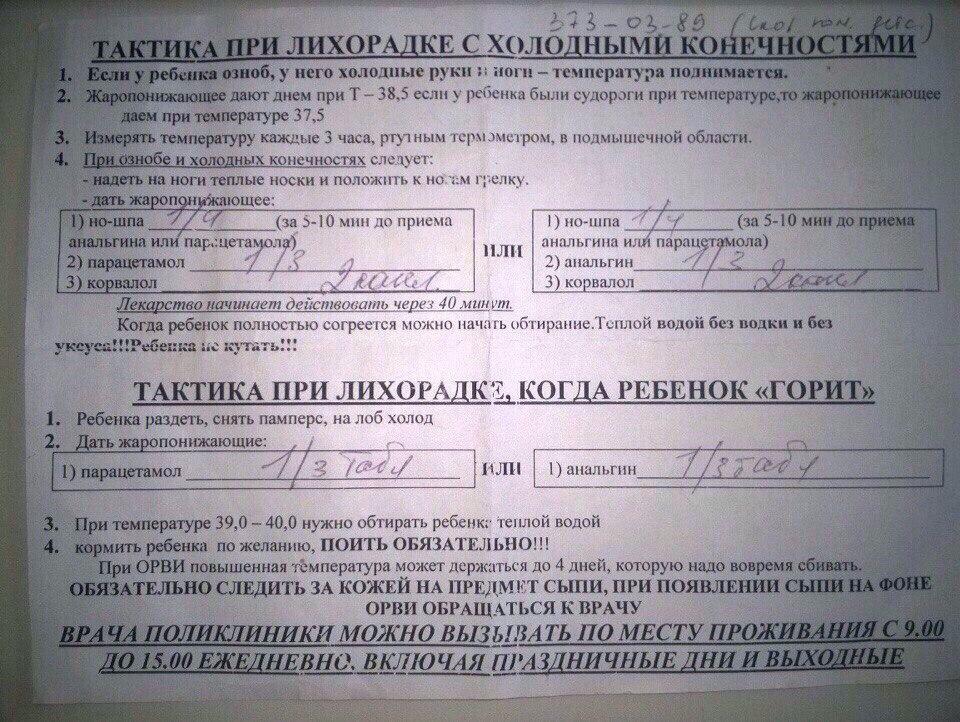 Сош (военвед) г. зерноград — главная страница