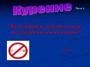 Лекарство от цирроза печени сибирский ученые