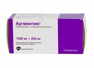 Экстенциллин - инструкция по применению, 5 аналогов