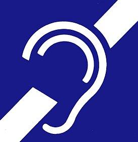 Снижение слуха: причины, лечение и профилактика