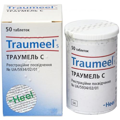 От чего помогают таблетки траумель с: инструкция по применению
